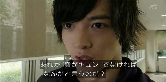 http://twitter.com/hisuiXtreme/status/635226488397127682/photo/1
