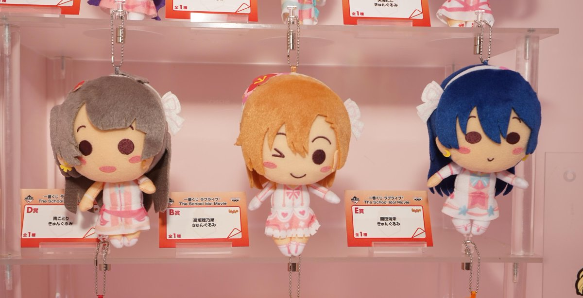 http://twitter.com/lovelive_check/status/635243794552590336/photo/1