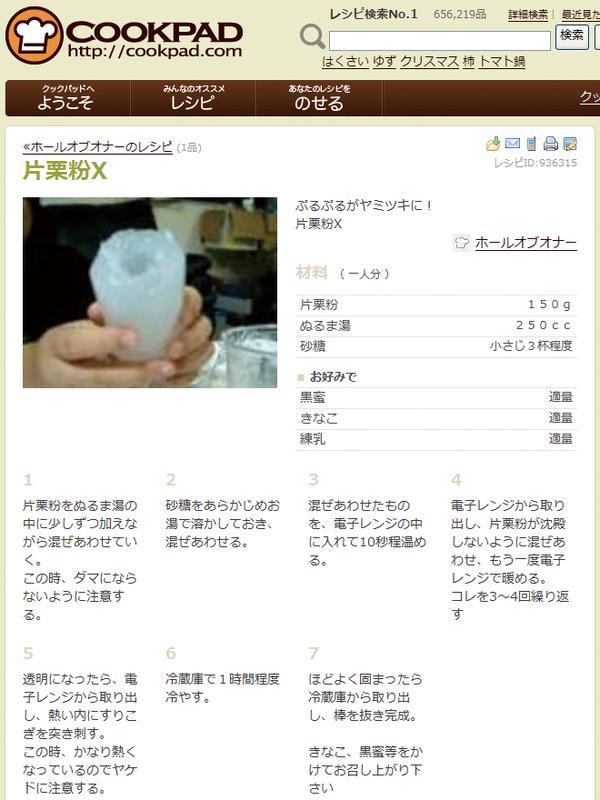 http://twitter.com/kazuchikikun/status/635658689605595136/photo/1