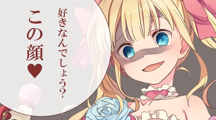 http://twitter.com/ankoomori/status/635746744748249088/photo/1