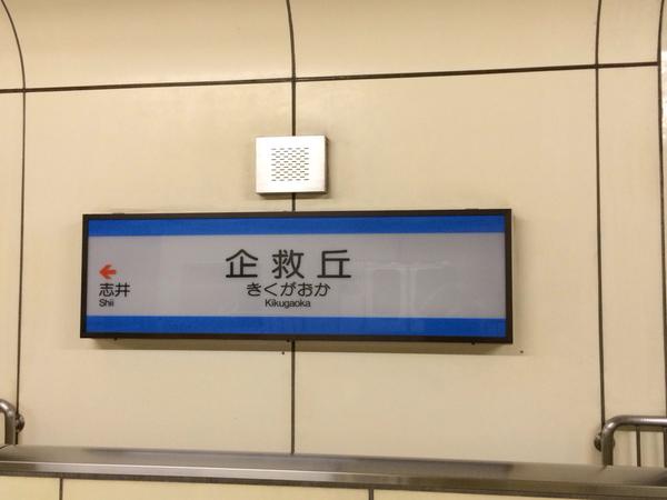 http://twitter.com/kitakyushubot_/status/637233002569793544/photo/1