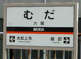 http://twitter.com/SengokuGaimu913/status/637270974342172674/photo/1