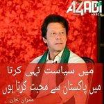 He really love Pakistan. ..  #LongLiveIK http://t.co/11Uc0ggYTU