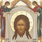С праздником, православные, друзья! 29 августа - Перенесение Нерукотворного Образа Господа Иисуса Христа. http://t.co/KW75NEO8Ug