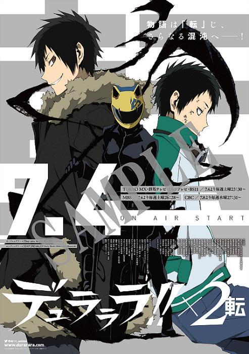 http://twitter.com/drrr_anime/status/637630896930189312/photo/1
