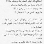 كلي أمل في تفاعل المجتمع معانا خالد طفل معاق محروم من والدته هيامعلمة ف #حائل وهو ب #جدة #وزير_التعليم @AzzamAlDakhil http://t.co/0V7Z6c4roi