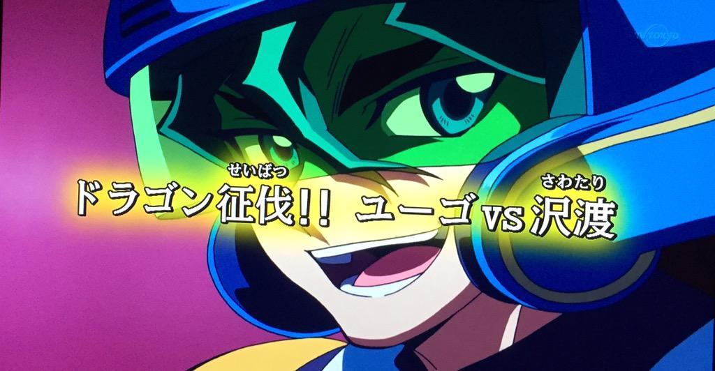 http://twitter.com/9ren999/status/637913613655654400/photo/1