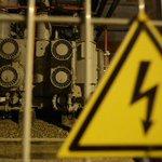Украинские СМИ: С 1 сентября на Украине резко подорожает электроэнергия http://t.co/Bu1x0tanGt http://t.co/JIFaCc2nNo