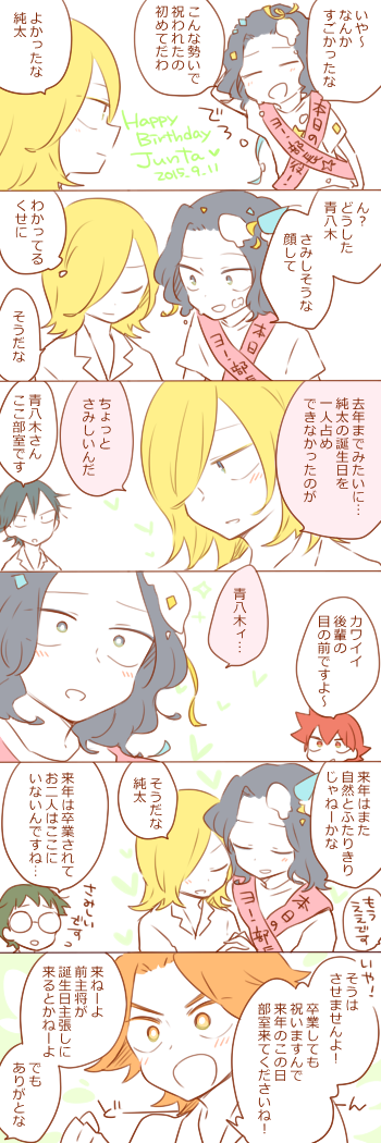 http://twitter.com/kinokosuke/status/642053764254334977/photo/1