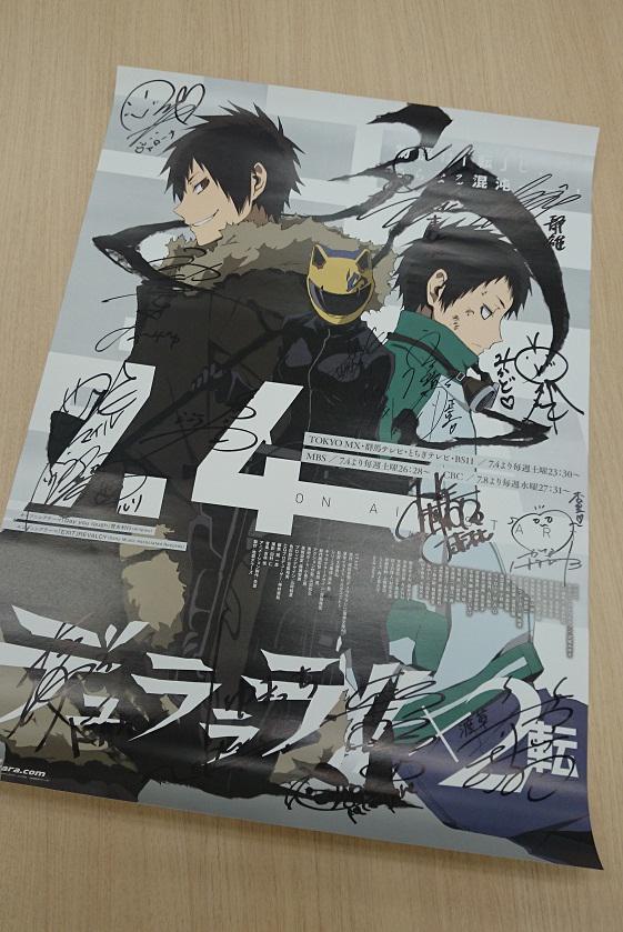 http://twitter.com/drrr_anime/status/642646416242941952/photo/1