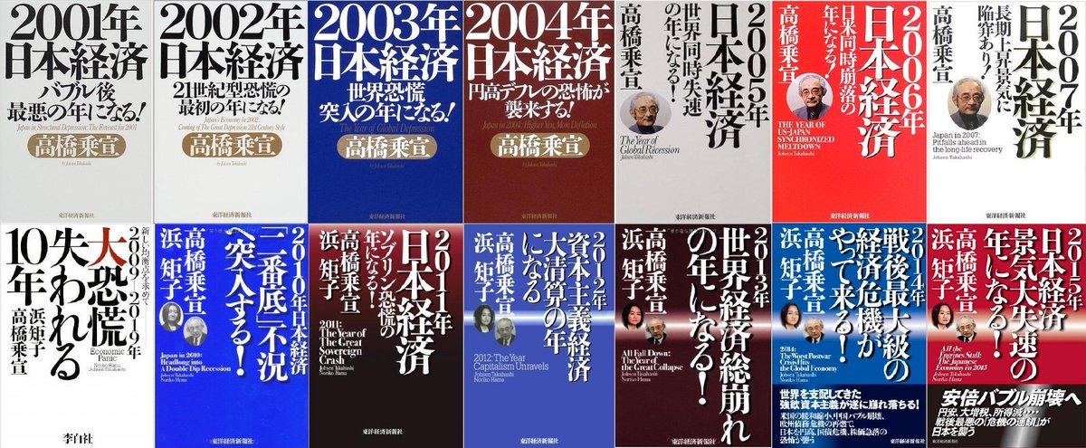 http://twitter.com/OshimaTakeyasu/status/642944881233563648/photo/1