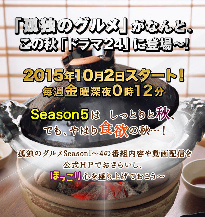 http://twitter.com/sho_jinsei/status/643054670034767872/photo/1