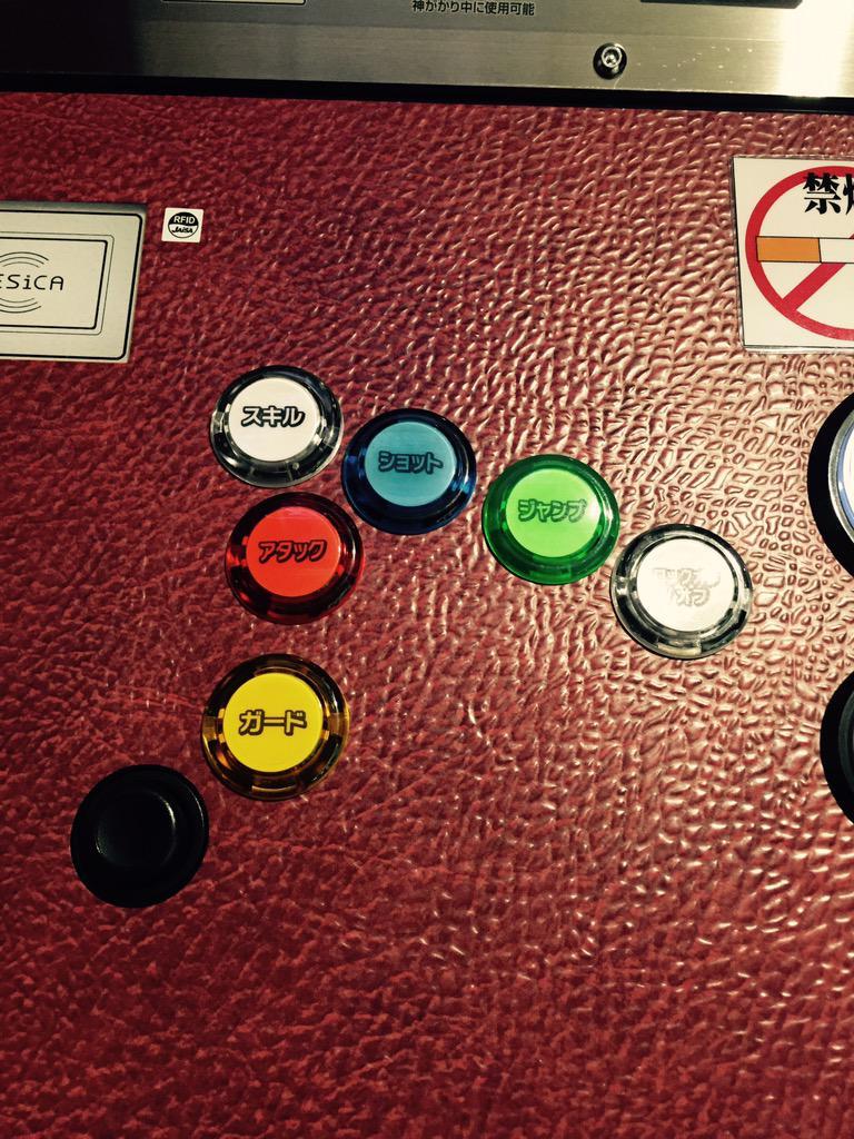 【4Fゲーム】スクールオブラグナロクのボタンがクリアにわかりやすくなりました^^今ならすぐに遊べますよ~♪http://t.co/YMqH2ZbvjB