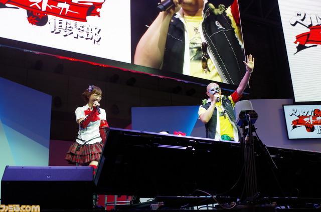 http://twitter.com/famitsu/status/645346652643946496/photo/1