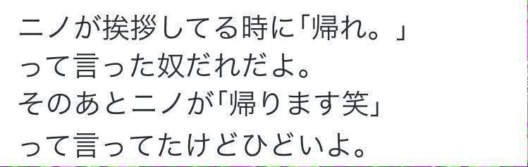 http://twitter.com/arashi091541/status/645617971688177666/photo/1