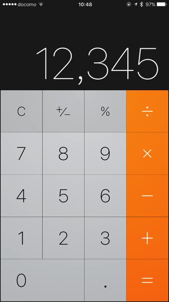 こんな技があったなんて…!できたらいいのにとずっと思ってたよ。RT @kogure: 【Tips】iPhoneの計算機アプリで入力ミスした際にやり直す方法 http://t.co/wYkU3GjyCz http://t.co/uSvo3WIvEA