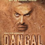 Check out the first look poster of Aamir Khan's #Dangal. Looks incredible! http://t.co/0hq2Oy9Xts