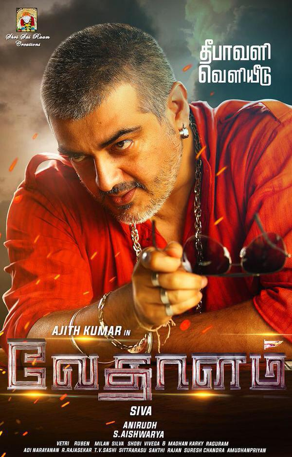 Welcome our #Vedhalam :) http://t.co/0szeE3QM1x