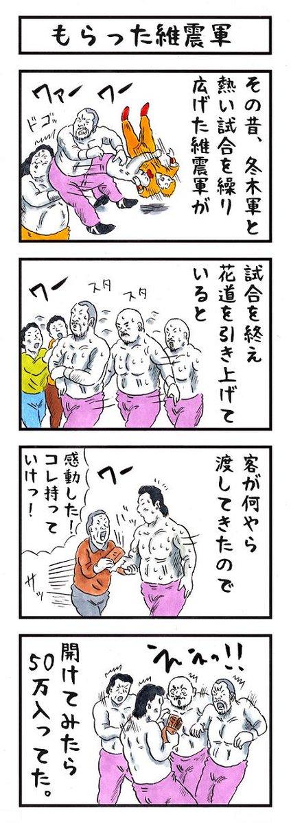 http://twitter.com/buchosen/status/646983556309192704/photo/1