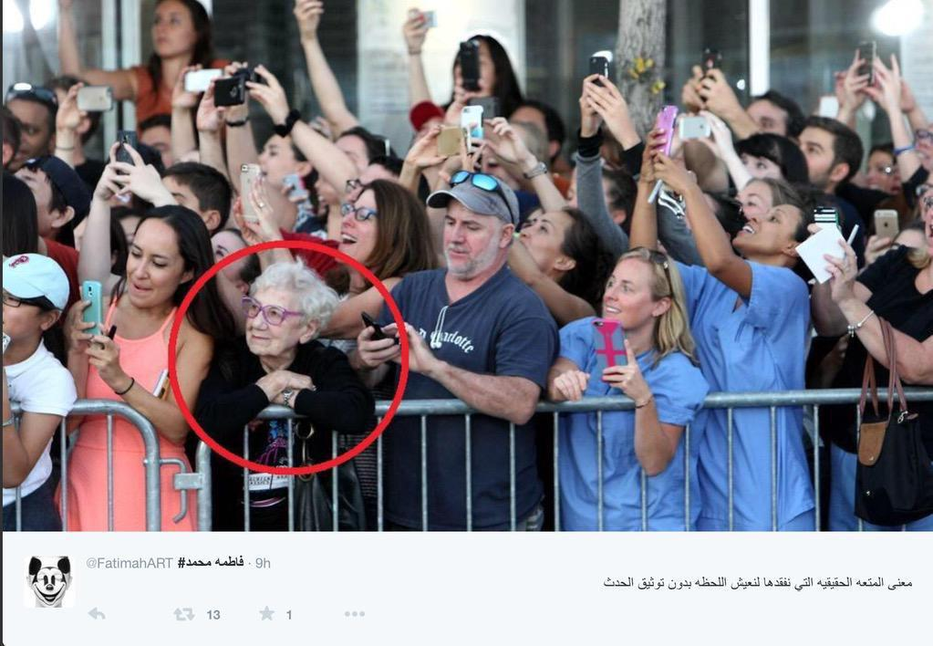 Love this!! Don't miss the moment by trying to capture the moment! Granny gets it!