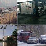 Город-сказка, город-мечта)))  Осень в августе, лето в сентябре и зима в начале октября👏 http://t.co/Vf3iLvDskM