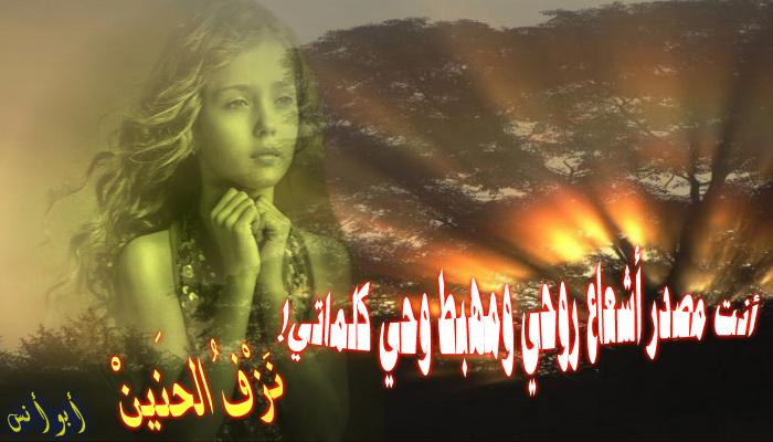 @al7neen007 @red_rose011 http://t.co/5oY0yCfYD2