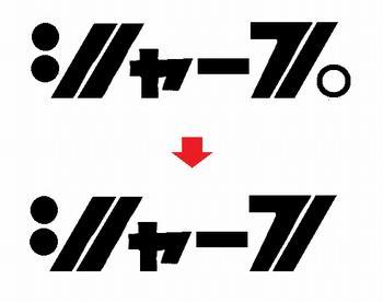 【更新情報】シャープ、゜の売却を検討 経営再建策 http://t.co/LFCGtVkSWV http://t.co/NoOQZrd2p2