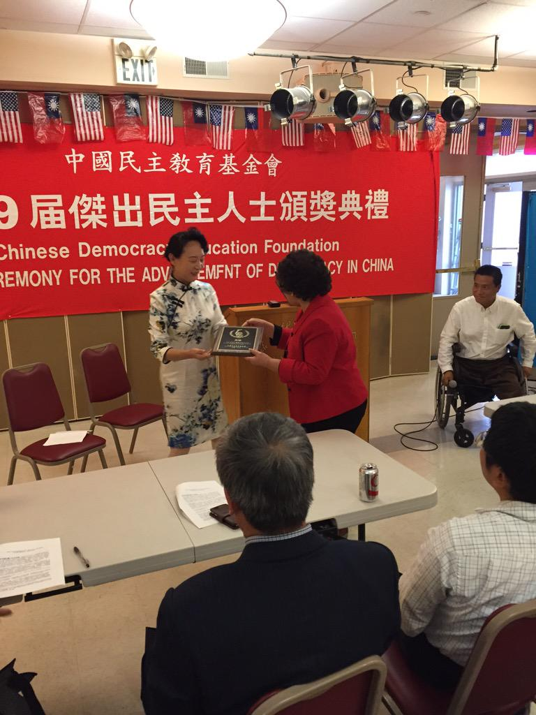 @stonehoo: 中国杰出民主人士今天下午在旧金山国父纪念馆举行。获奖人高瑜和浦志强。由盛雪女士和夏业良教授分别代领。@ShengXue_ca @XiaYeliang 很荣幸现场参与该活动。 http://t.co/8S3gEUsh2E