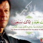 RTFarhanKVirk: RT tahseeneee: Lets show them the real power of PTI. Lahore stands with IK. #ChaloChaloLahoreChalo http://t.co/sFHuysBi20