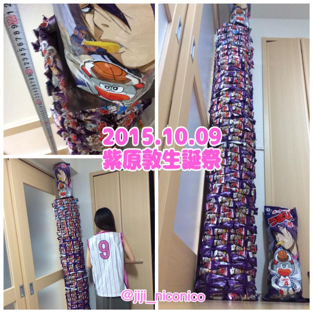 http://twitter.com/jiji_niconico/status/652137283705966592/photo/1
