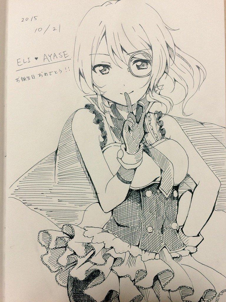 http://twitter.com/nahc_aki/status/656870164634337280/photo/1
