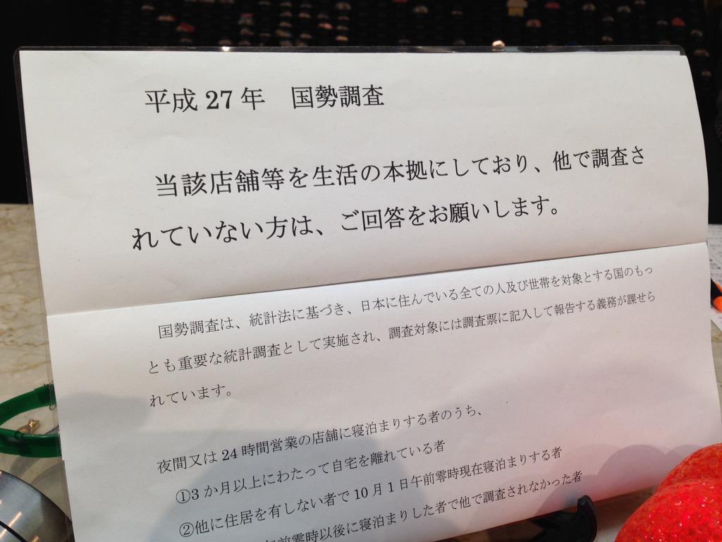泊まりに来たスーパー銭湯で見た闇 http://t.co/MCPdsEZUfR