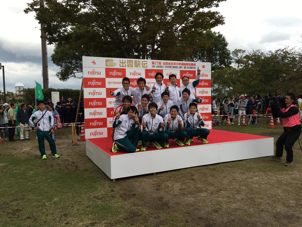 http://twitter.com/EKIDEN_News/status/653456762893287425/photo/1