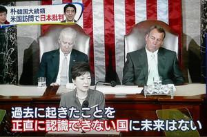 >因みに、朝鮮慰安婦と呼ばれる人々には 日本人との混血は一人も存在しない。   キタキタキタ━━(゚∀゚)━━!!!【クネ訪米】ベトナム人らの団体 韓国軍の性暴行訴え大統領に謝罪要求|http://t.co/DnixysJq7S http://t.co/RD55uaTXBQ