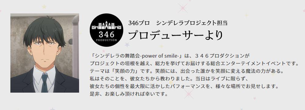 http://twitter.com/imas_anime/status/654961531973578753/photo/1
