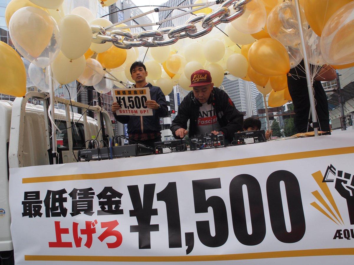 http://twitter.com/_natsukik/status/655265982177394688/photo/1