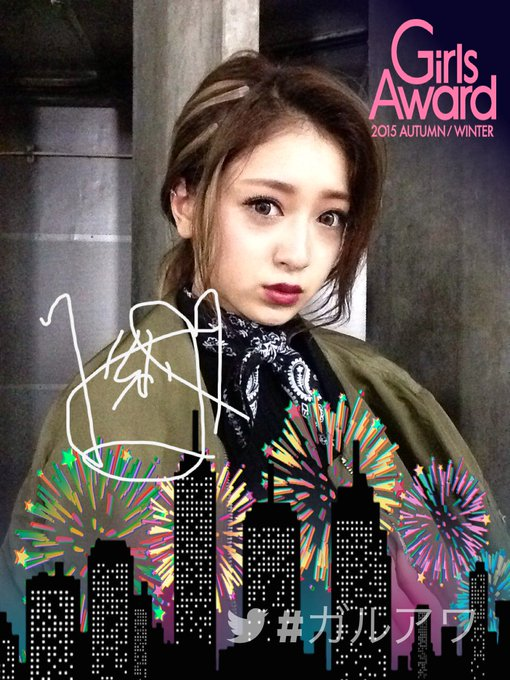 http://twitter.com/GirlsAward/status/657819446539522048/photo/1