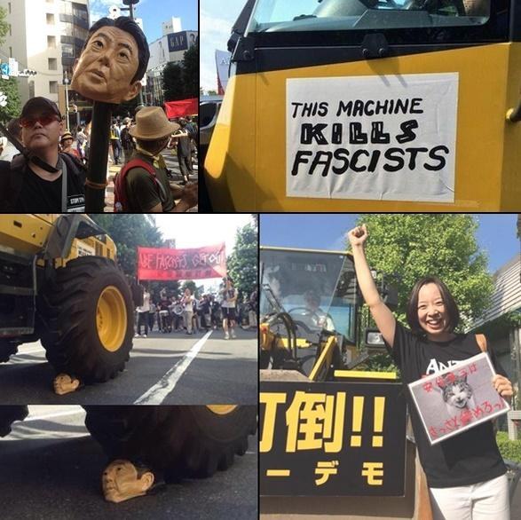 こう言う連中は、時代が時代なら本当に人間を生きたまま轢き殺すような連中。#サヨク にはとにかく気を付けた方が良い。 @ishiitakaaki:誰も相手してないだろうが共産党は、こういうデモを肯定する戦術の延長で(後略) https://t.co/5E68m5KnTv
