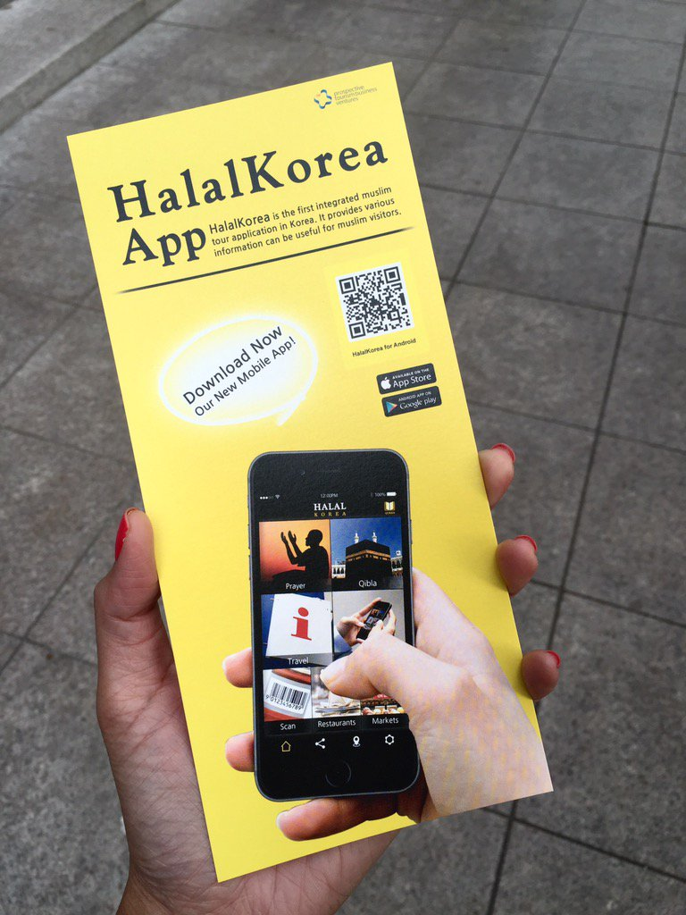 South Korea built a HalalKorea app for Muslim tourists. https://t.co/GEYfJ4wjWA