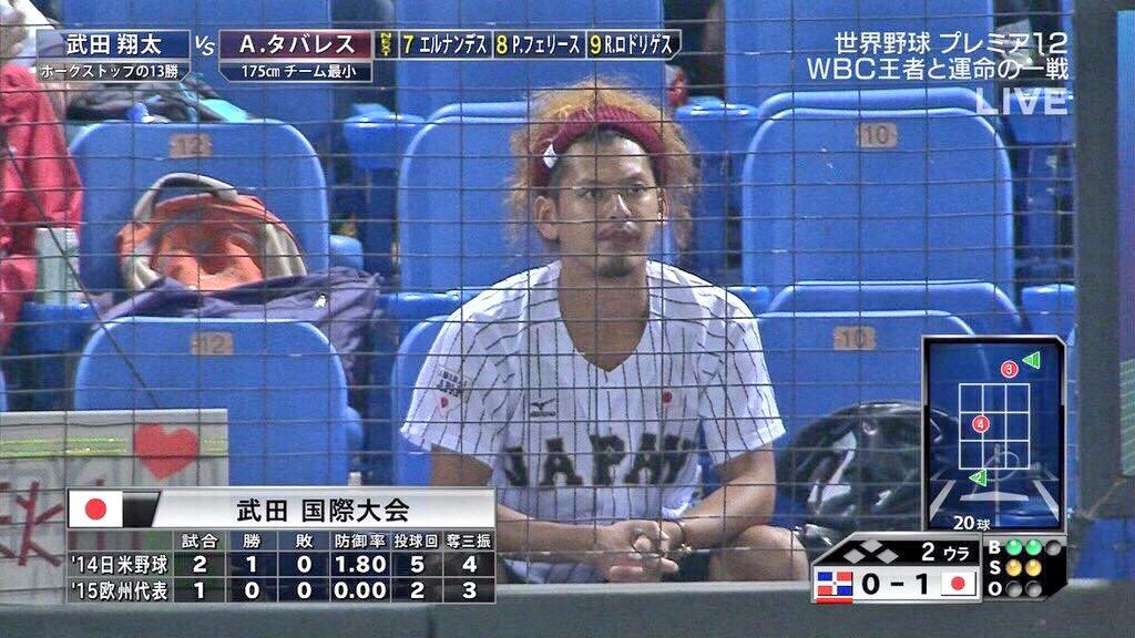 連日の応援! 日本VSドミニカ 見てきました!昨日は王さん、今日は古田さん、佐々木さん などなど、レジェンドの姿を発見してテンションあがりました!そして中田選手連日最高です! そしてたくさん写真が送られてきました!ビックリでした!w https://t.co/lEGnBQWpdd