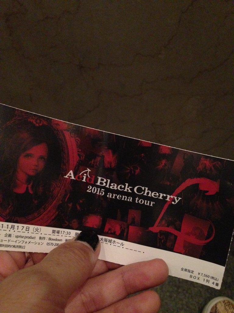 大阪城ホールへAcid Black Cherryのライブを見に行ったよ(*^_^*)めちゃカッコよかった〜(≧∇≦) https://t.co/eeaEOJJBQx