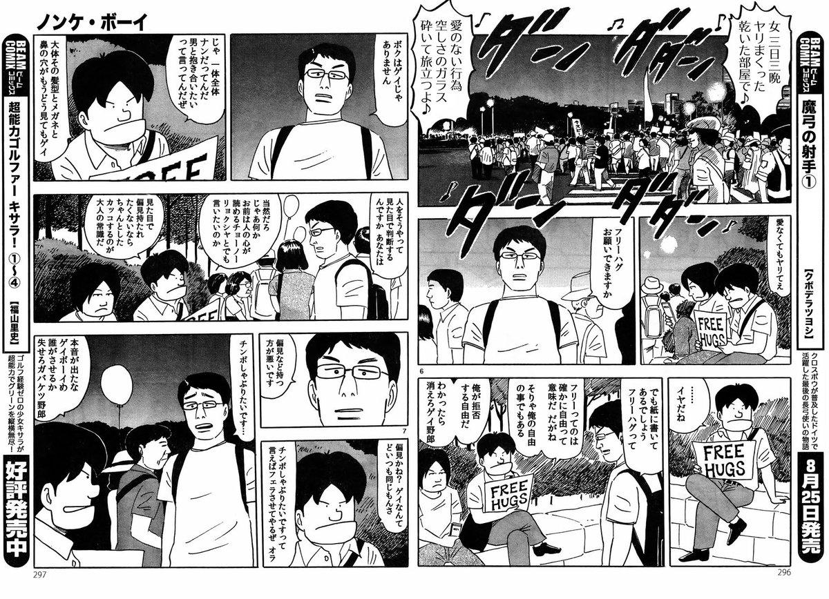 草 https://t.co/zHf43EF2Pm