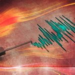 [Actualización] Fuerte sismo en Perú se percibió en el norte de Chile https://t.co/jEnYkrgvwk https://t.co/y4Vwnm05Wn
