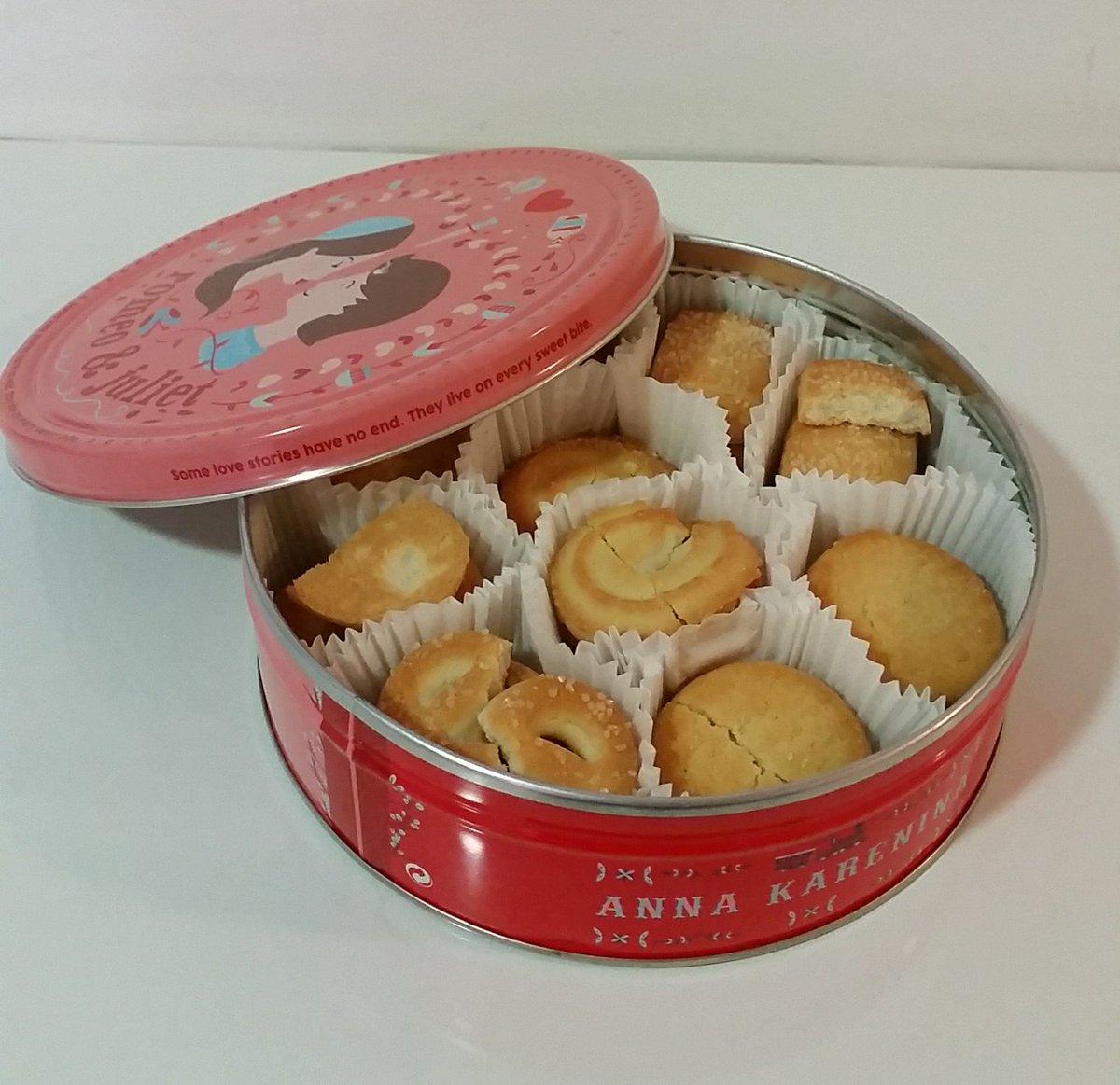 הרגע המבאס הזה שבא לך על כלי תפירה ובמקום זה יש בקופסא עוגיות https://t.co/GwamW6I6LN