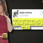 فانز سهيلة بن لشهب يستنجدون ب ETبالعربي .. تعرف لماذا  #ET_بالعربي https://t.co/ILwHQ7LcIG