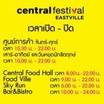 ห้างแรกในไทยที่เปิด 6 โมงเช้าถึงเที่ยงคืน ลู่วิ่งเปิด 6 โมง ซุปเปอร์เปิด 8 โมง ศูนย์อาหาร 9 โมง บาร์ปิดเที่ยงคืน https://t.co/j8xBnjcImv