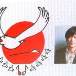 【紅白】田辺誠一、テーマシンボル描き下ろし「大きく自由に羽ばたいていくイメージ」 #紅白 #田辺誠一 @tanabe1969 #音楽 #ニュース https://t.co/B6w5eJlFqI https://t.co/Wddcs966PK