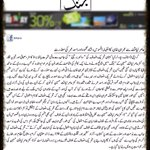 #IWantToTellYou #AamirLiaquat @PTIofficial @ImranKhanPTI https://t.co/JAfFbubzl7