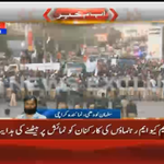 Cant believe it, Biased ever news channel ARY Reporting #RallyAgainstInJustices Live :) @WasayJalil @nadeem_nusrat https://t.co/GANZPfLe56