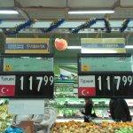 1. Увозишь огурцы на базу 2. Меняешь флаг 3. Добавляешь 22 руб. 4. Profit. 5. Инфляция +9%. 6. Зато туркам показали! https://t.co/cIWEWRbO3Z